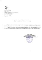 04. Predlog odluke o imenovanju Gradske komisije za izbore u mesnim zajednicama